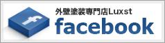 ラクストFacebook