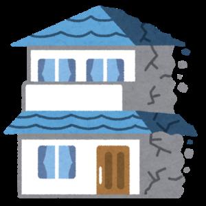【和歌山市】手抜き工事のチェックポイント|和歌山市リフォームと屋根外壁塗装専門店