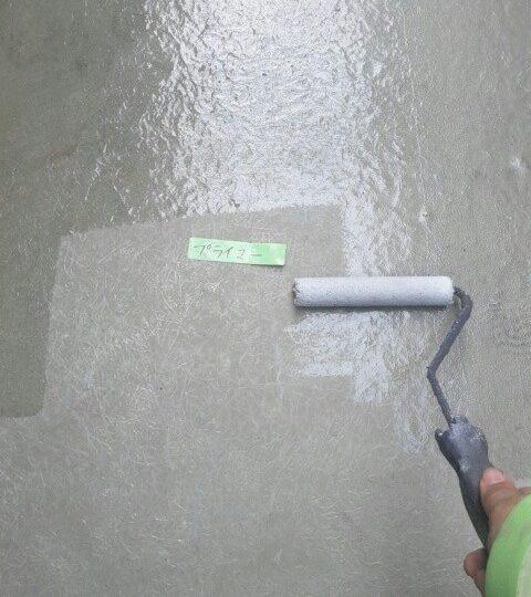 バルコニ防水/下塗り