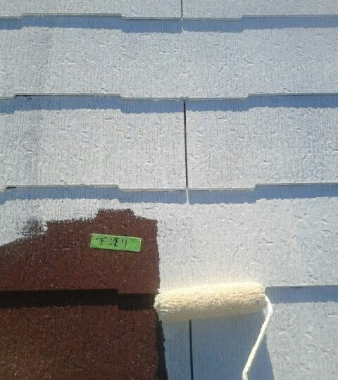 屋根塗装/下塗り
