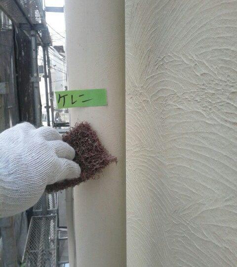 付帯部塗装/樋 ケレン