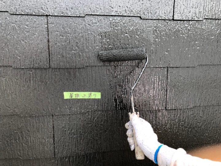 屋根塗装/上塗り