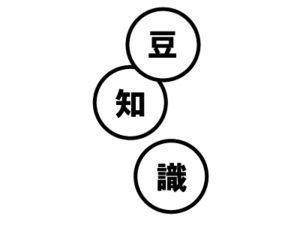 外壁塗装 豆知識 東京 江戸川区 ラクスト