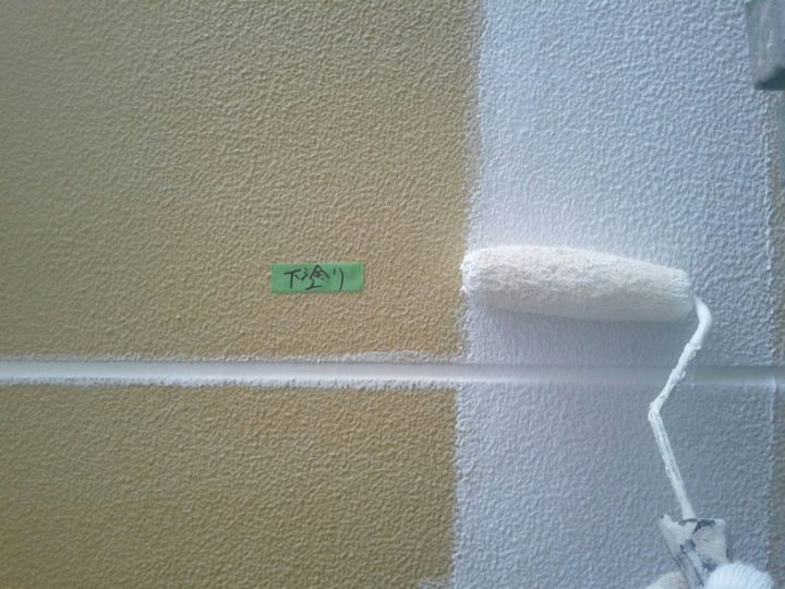外壁塗装②/下塗り