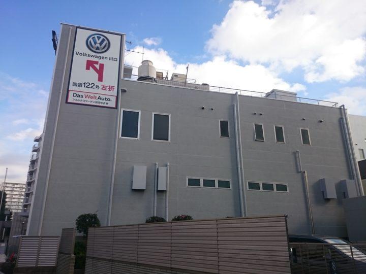 【東京 板橋区】 Nビル 大規模修繕工事 |ラクスト 外壁塗装&屋根専門店 施工データ