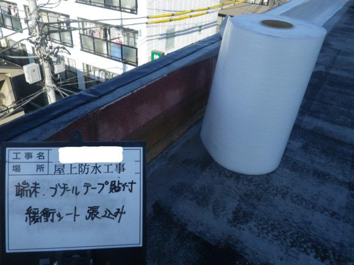 笠木・立上り/緩衝シート貼り込み