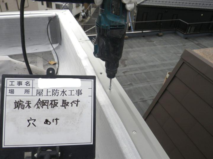 笠木・立上り/鋼板取り付け②