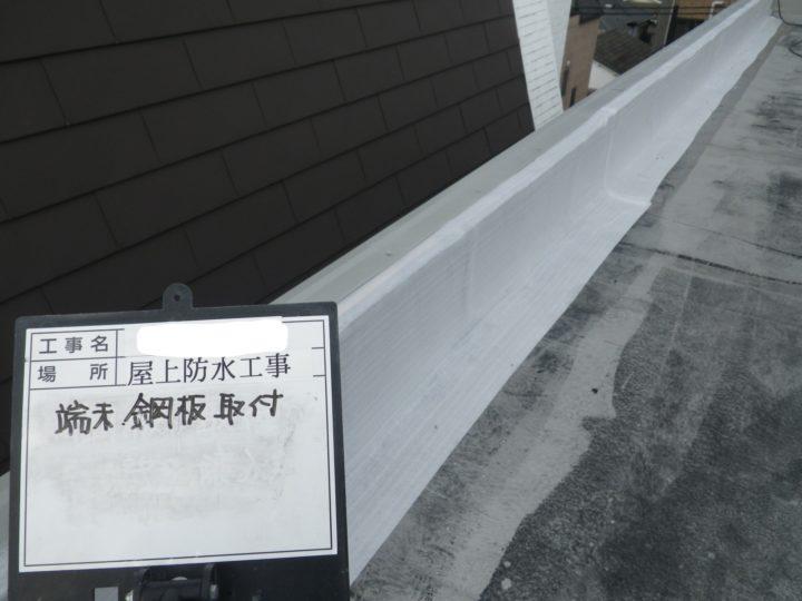 笠木・立上り/鋼板取り付け完了