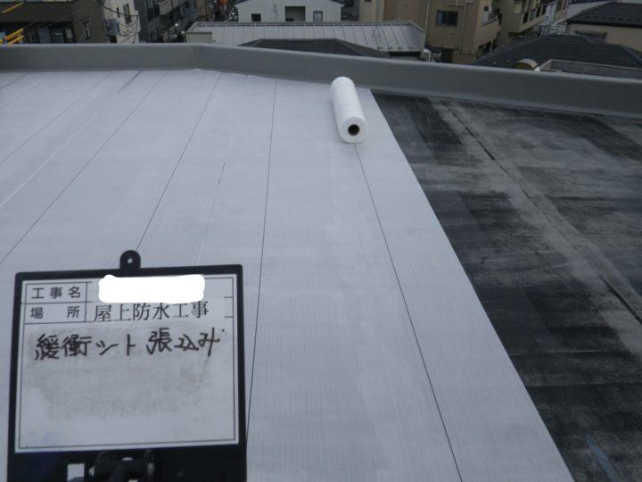 平場/緩衝シート貼り込み