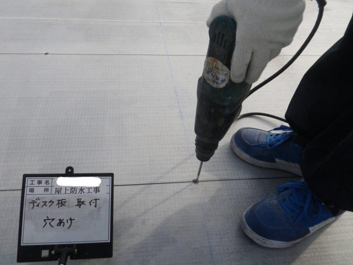 平場/ディスク板取り付け①