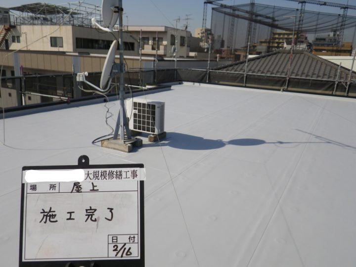【江戸川区】大規模修繕・Uマンション(屋上塩ビ防水工事)