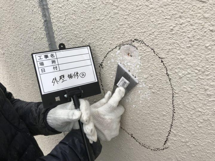 外壁下地処理(2)②