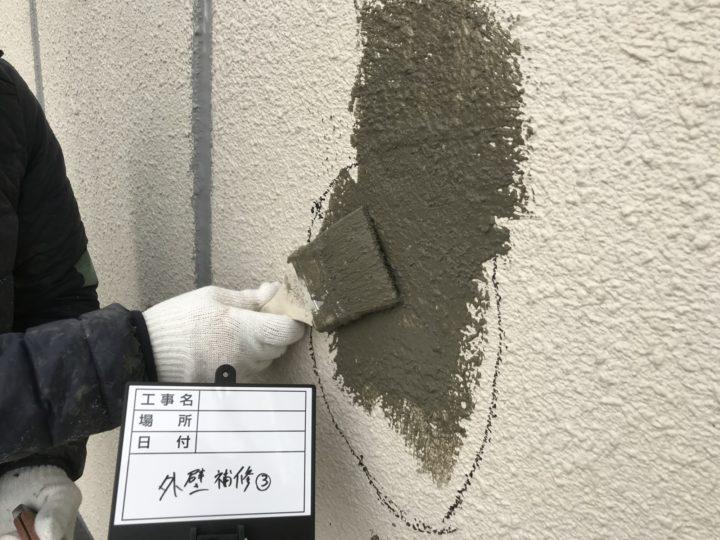 外壁下地処理(2)③