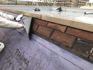 雨漏り修理 東京 江戸川区 葛飾区