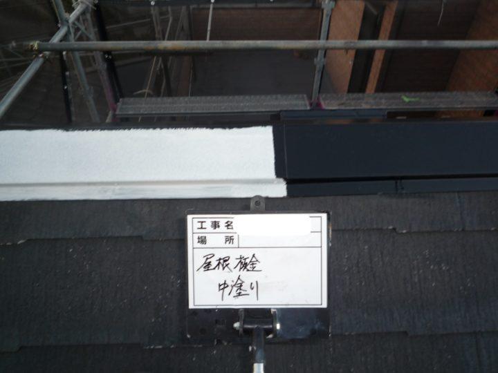 屋根・棟板金塗装②