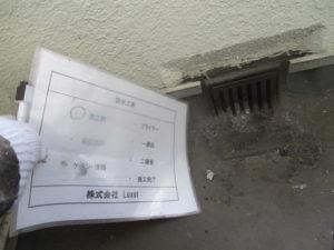 外壁塗装 防水工事 東京 江戸川区 葛飾区