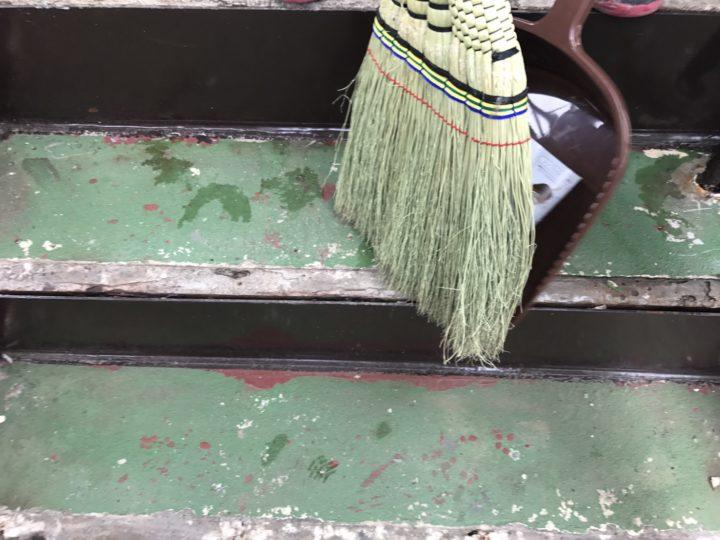 清掃(階段)