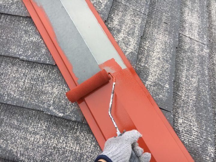 屋根鉄部塗装②