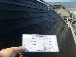 防水工事 東京 江戸川区 葛飾区