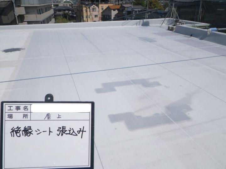 塩ビシート防水/平場⑦