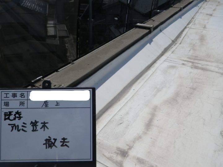 塩ビシート防水/笠木②
