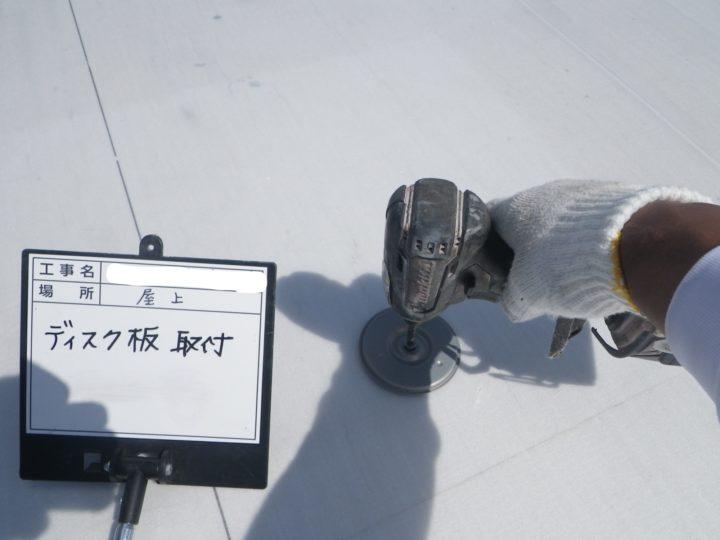 塩ビシート防水/平場⑧