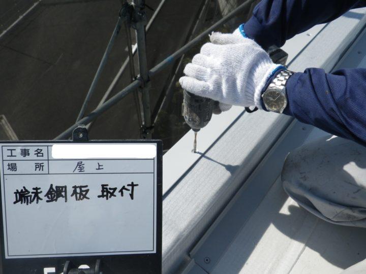 塩ビシート防水/笠木⑤