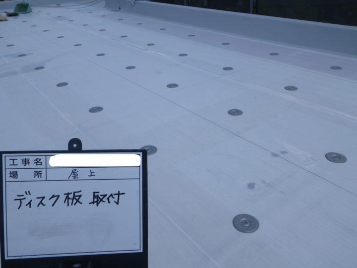 塩ビシート防水/平場⑨