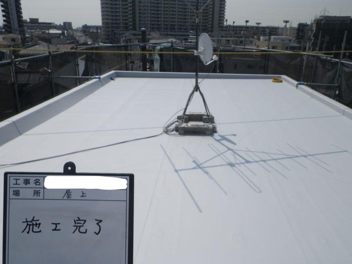 塩ビシート防水/平場⑳