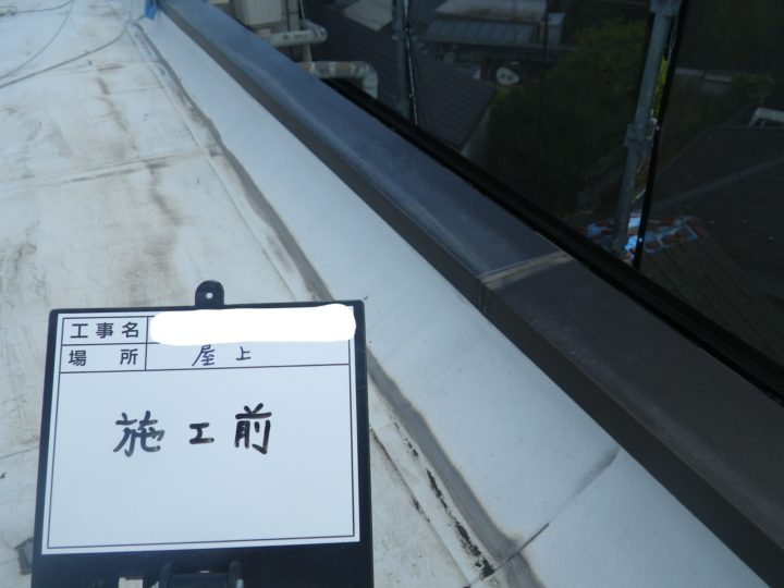 塩ビシート防水/笠木①