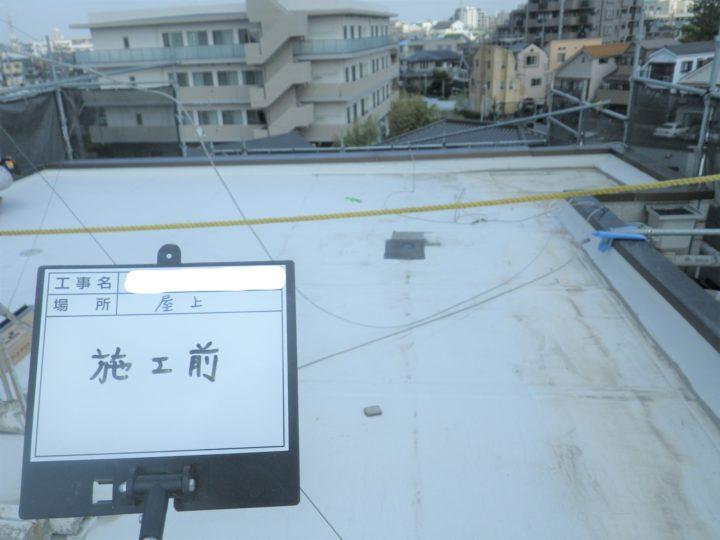 塩ビシート防水/平場①