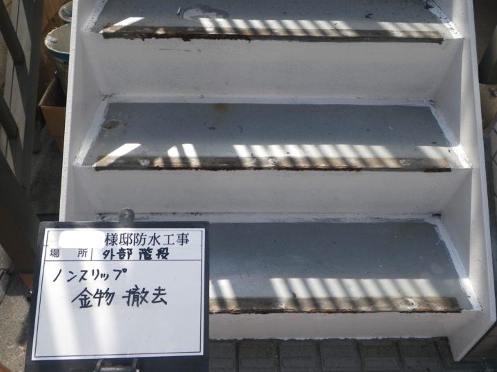 階段長尺②