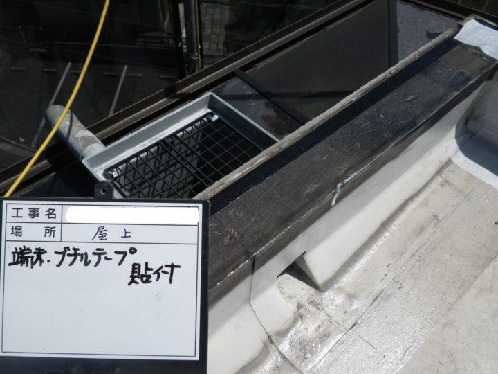 塩ビシート防水/笠木③