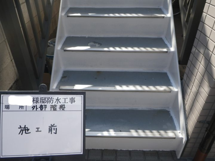 階段長尺①