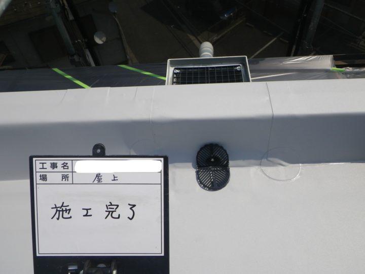 塩ビシート防水/平場⑲