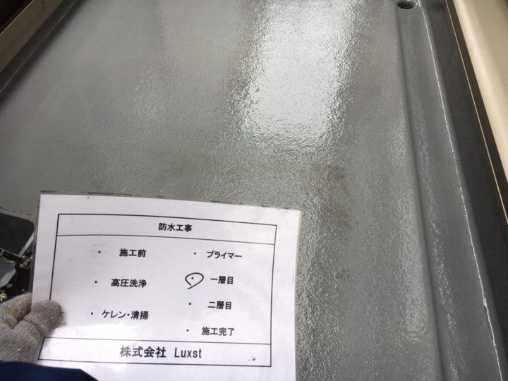 防水工事③