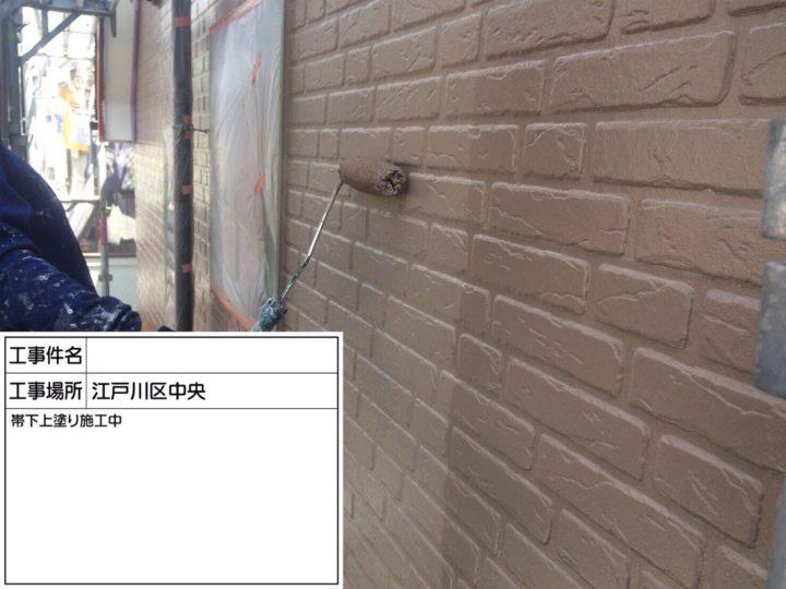 外壁塗装(帯下)④