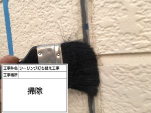東京 江戸川区 葛飾区 外壁塗装