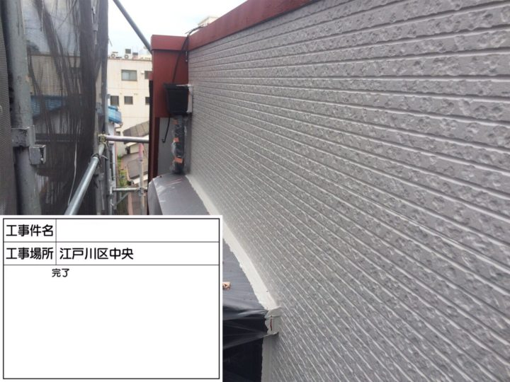 外壁塗装(帯上)④