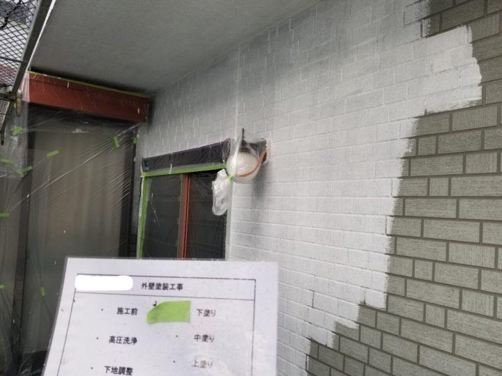 外壁塗装(下部) ①