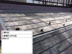 東京 江戸川区 葛飾区 屋根塗装 外壁塗装