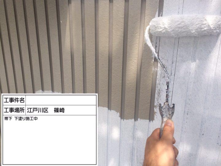 外壁塗装(帯下)①
