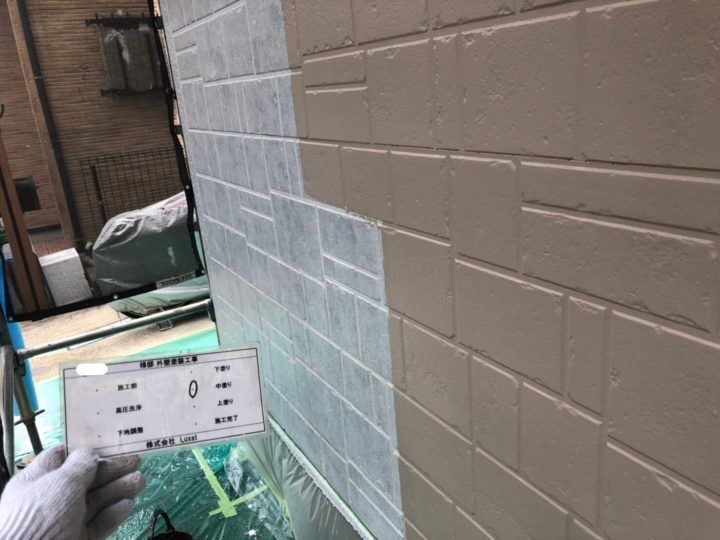 外壁塗装(帯下)②