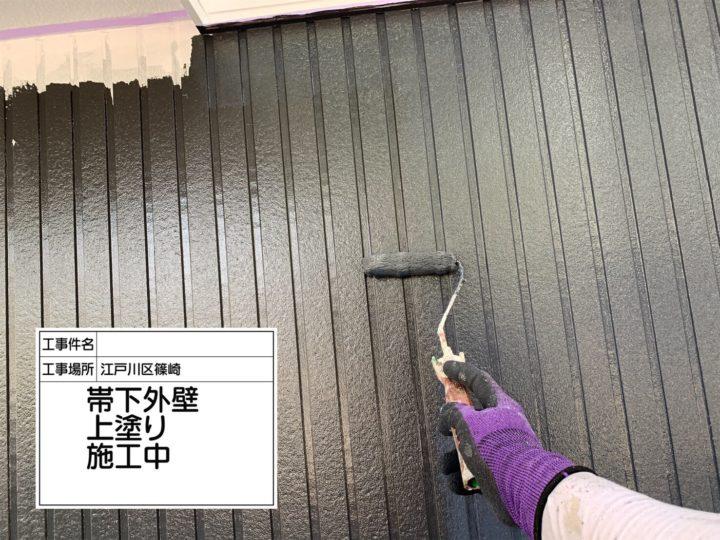 外壁塗装(帯下)③
