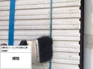 東京 江戸川区 葛飾区 防水工事 外壁塗装
