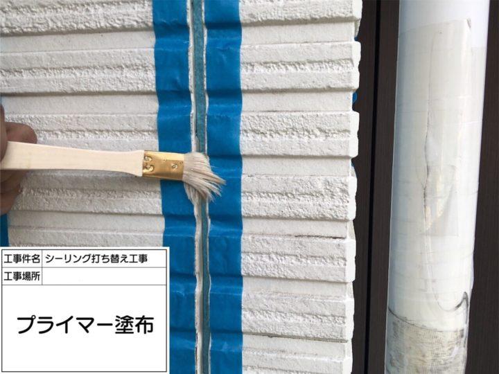 外壁目地シーリング③