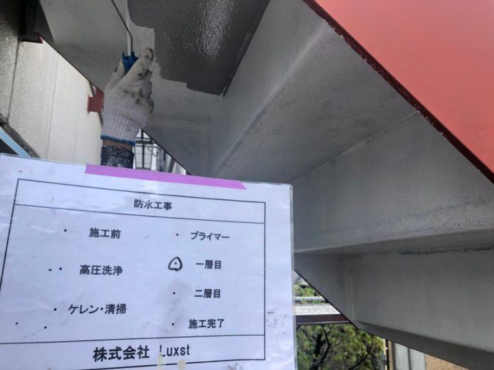 鉄部階段塗装③
