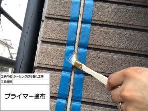 東京 江戸川区 葛飾区 雨漏り