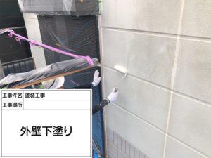 東京 葛飾区 江戸川区 住宅塗装