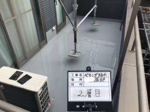 東京 葛飾区 江戸川区 防水工事
